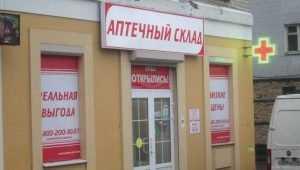 Жительница Брянска пожаловалась на хамство и угрозы расправой в аптеке