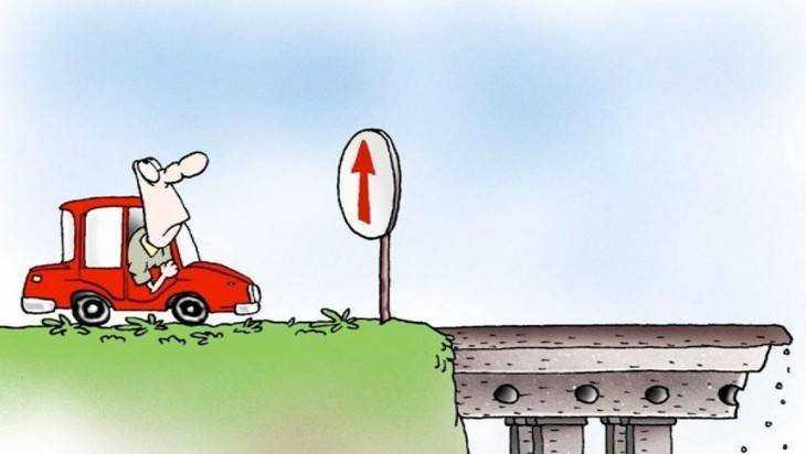 Новые знаки появятся на российских дорогах