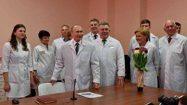 Путин присвоил брянским медикам звание «Заслуженный врач РФ»