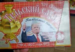 До брянских магазинов дошел сахар президента США Трампа