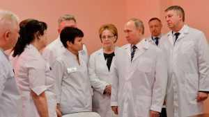 В Брянском перинатальном центре опровергли сообщения о закрытии