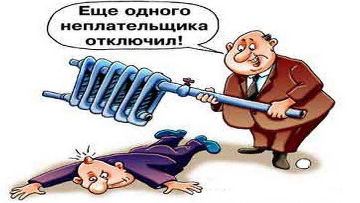 Прокурор наказал брянскую управляющую компанию за долги