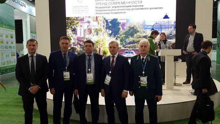 Брянская делегация приняла участие в работе природоохранного форума
