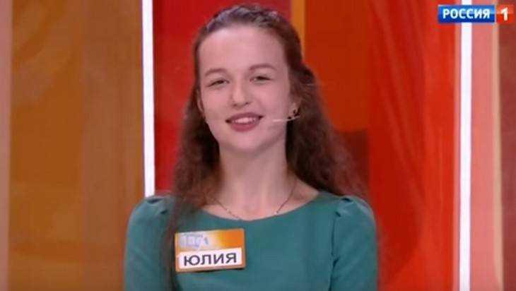 Брянская певица Юля Малинова сыграла в телеигру «100 к 1»