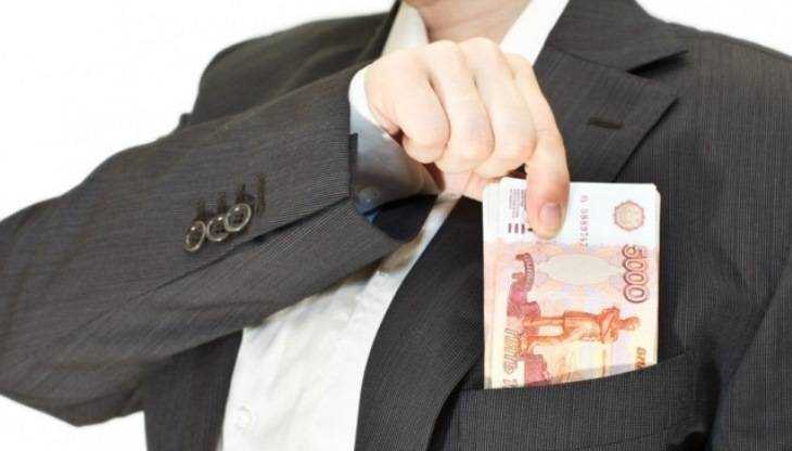 В Брянске директора оштрафовали на 60 тысяч за растрату 3,2 млн рублей