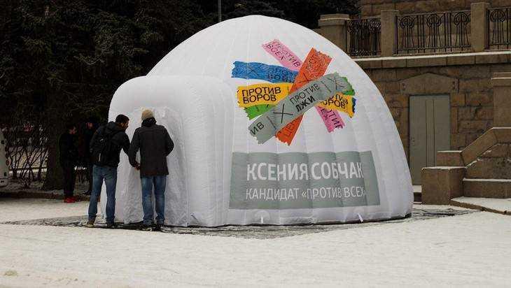 В Брянске перед выборами президента установят, однако, юрты Собчак