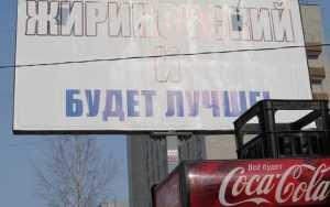 Брянск заработал в 2017 году на рекламных щитах 30 миллионов рублей