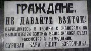 Брянского тракториста отдали под суд за взятку замдиректору техникума
