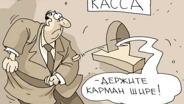 На брянский торговый дом завели дело из-за 319 тысяч долга 5 работникам