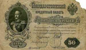 У Брянска открылось второе денежное дыхание