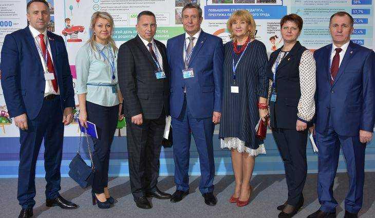 Делегация Брянской области прибыла на XVII съезд партии «Единая Россия»