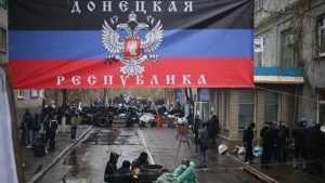 Брянск радушно принял депутатов из Донецка