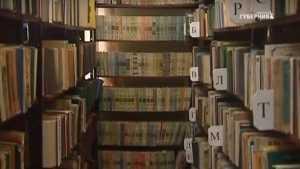 Севская районная библиотека отпраздновала 100-летний юбилей