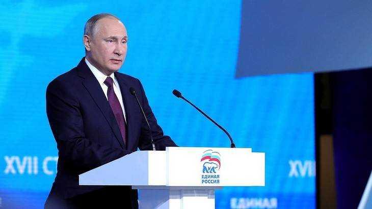 Брянская делегация проанализирует выступление Путина на съезде партии