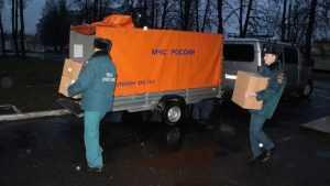 Из Брянска отправили гуманитарный груз в Луганскую и Донецкую области