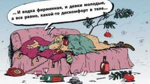 Российские сенаторы задумались о водке