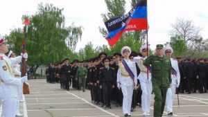 Донецкий лицей поблагодарил брянцев за помощь
