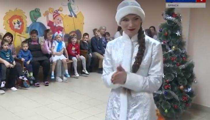 В Брянске больным детям подарили новогоднее чудо