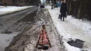 В Брянске возле детского сада провалилась дорога