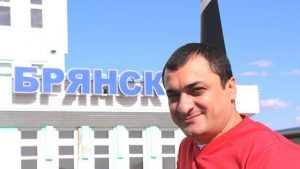 В Брянске начнется суд над бывшим директором аэропорта Рохвадзе