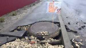 «Справедливый контроль» нашел опасный люк на улице Малыгина в Брянске