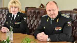 Елена Бывшева вступила в должность главного пристава Брянской области
