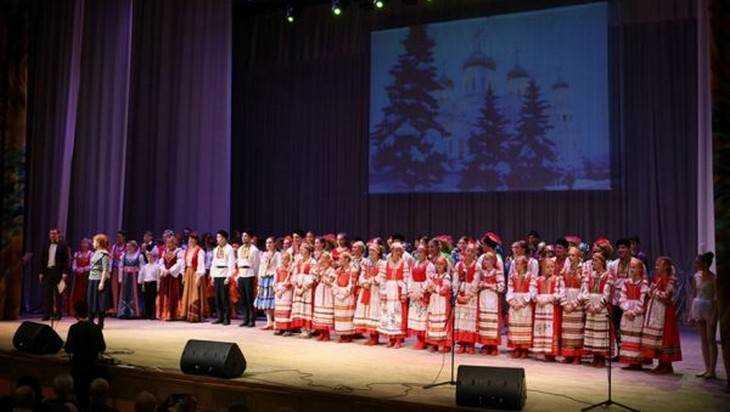 В Брянской области начались «Рождественские встречи»