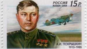 Россия возрождает легендарный «покрышкинский» авиаполк