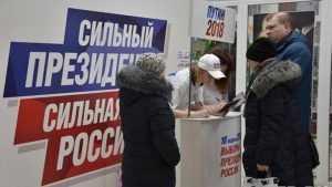 На Брянщине проходит сбор подписей в поддержку Владимира Путина