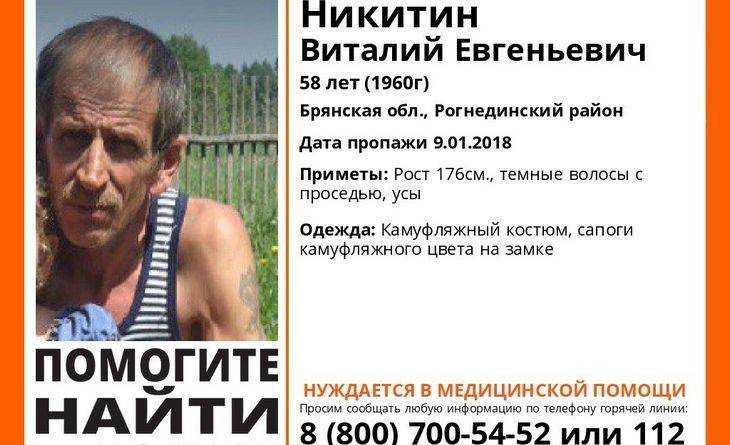 В брянском лесу пропал 58-летний охотник Виталий Никитин