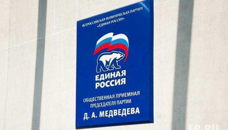 Андрей Турчак заявил, что «Единая Россия» поможет Путину собрать подписи