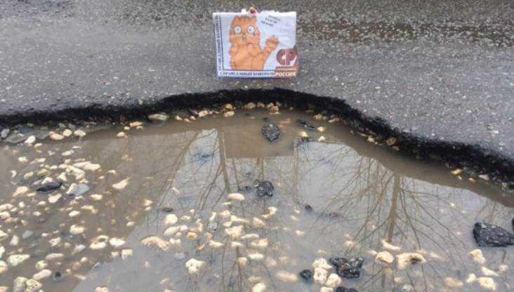 Властям Брянска указали на разрушенную дорогу на улице Крахмалёва