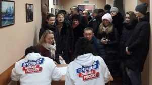 В Брянской области прошел сбор подписей в поддержку Владимира Путина