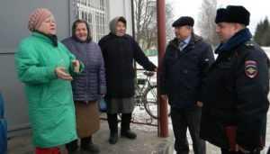 В брянском селе Плавна открыли новый участковый пункт полиции