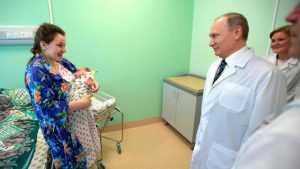 Брянцам при рождении первого ребенка будут выплачивать по 9 677 рублей