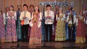 В Брянске Крещение отметят фольклорным фестивалем