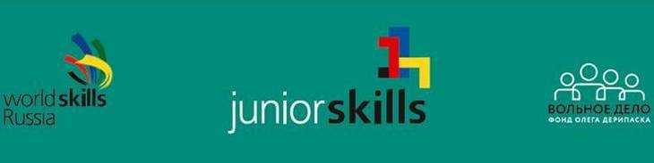 БМЗ примет участие в организации регионального чемпионата JuniorSkills-2018