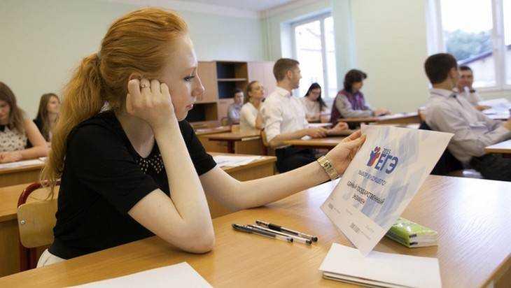 Брянским выпускникам напомнили о приближающихся экзаменах