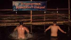 В крещенские купели ночью окунулись более 10 тысяч брянцев