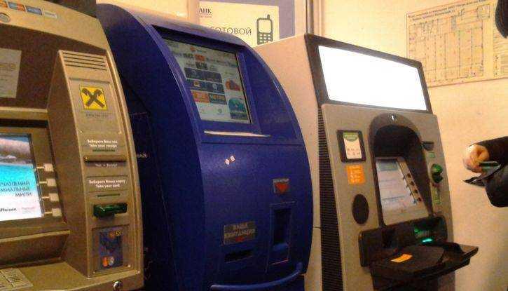 Жителя Твери и банду взломщиков банкоматов отдали под суд в Брянске