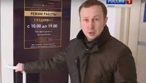 В Брянске хитрые продавцы БАДов впервые предстанут перед судом