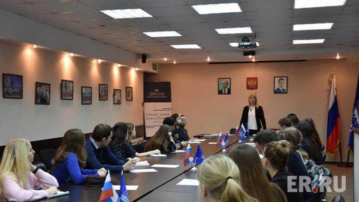Елена Бубенок рассказала брянским студентам об имидже политического лидера