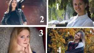 В Брянской области стартует конкурс «Краса Стародубья»