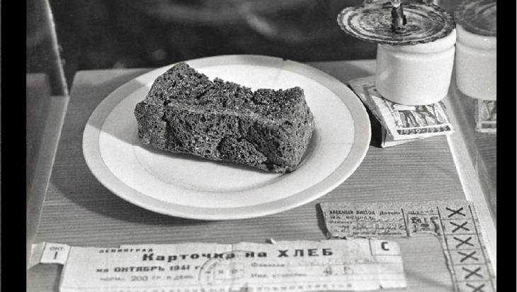 В Брянске в 12 часов 27 января раздадут по 125 граммов «блокадного хлеба»