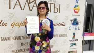 Карина Жакова из Брянска взяла Гран-при в конкурсе «Особые таланты»