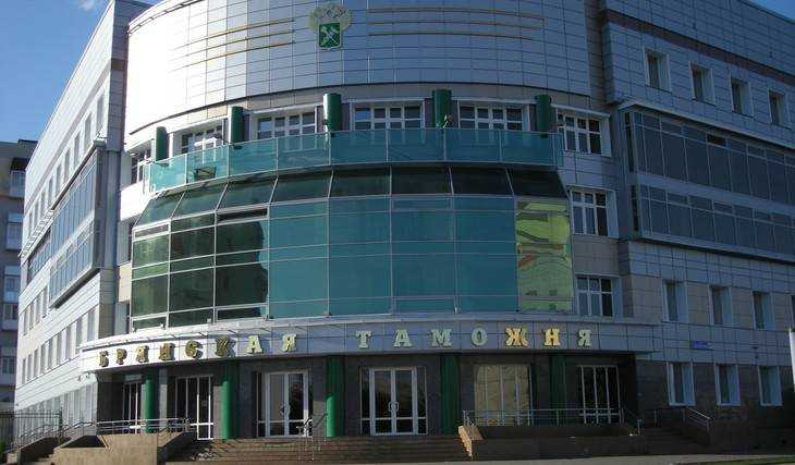 Брянская таможня за год пополнила бюджет страны 35 миллиардами рублей