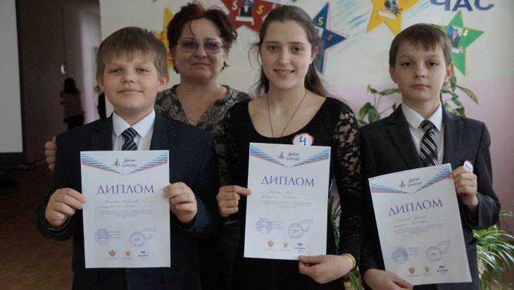Юные брянские чтецы станут участниками конкурса «Живая классика»