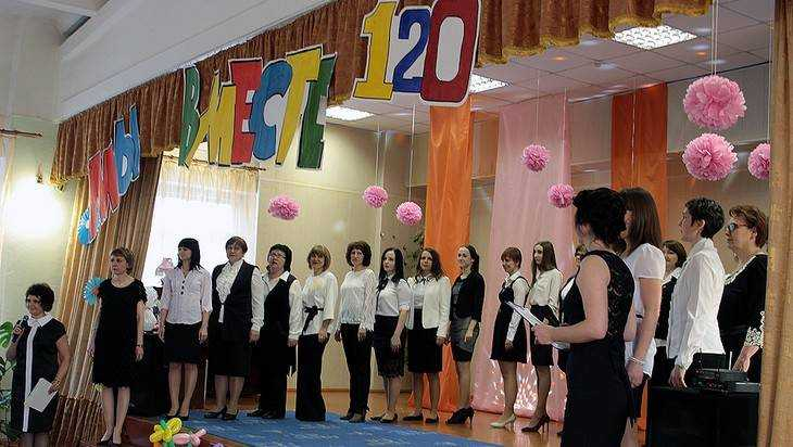 В Брянске отметили 120-летний юбилей школы №33