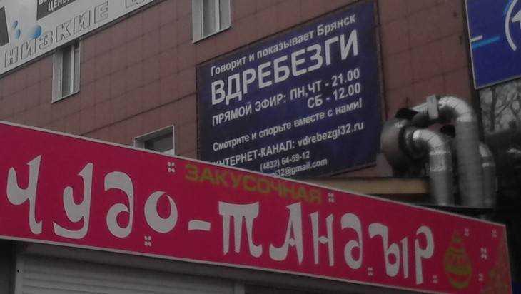 Брянского беглеца Коломейцева предали «100 жрущих морд»