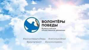 В Брянске пройдет всероссийская акция «Случайный вальс»